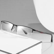 Оправа для очков Мужская с алюминиевой оправой и полуободком