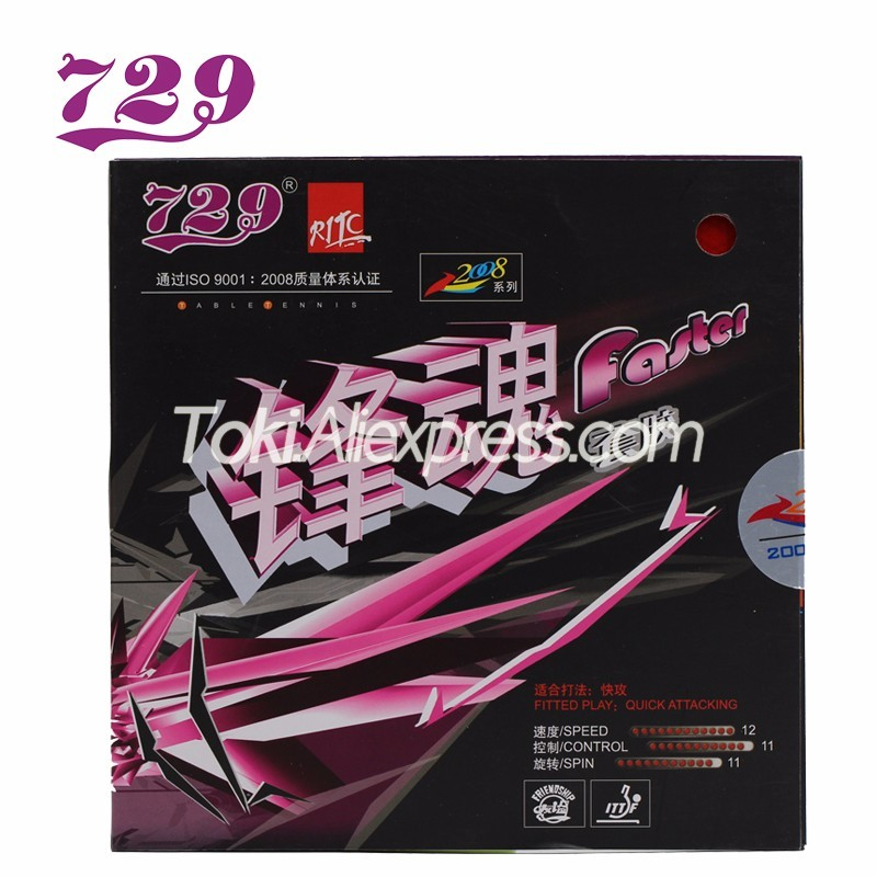 Friendship 729 FASTER Table Tennis Rubber 729 Ping Pong Sponge
