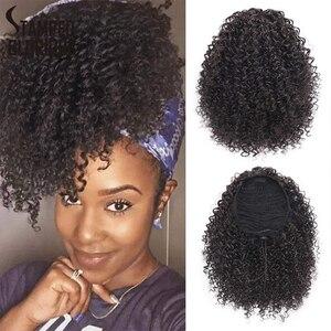 Штампованный славный шнурок афро кудрявый Синтетический хвост для черных женщин Зажим для наращивания волос шнурок естественный цвет