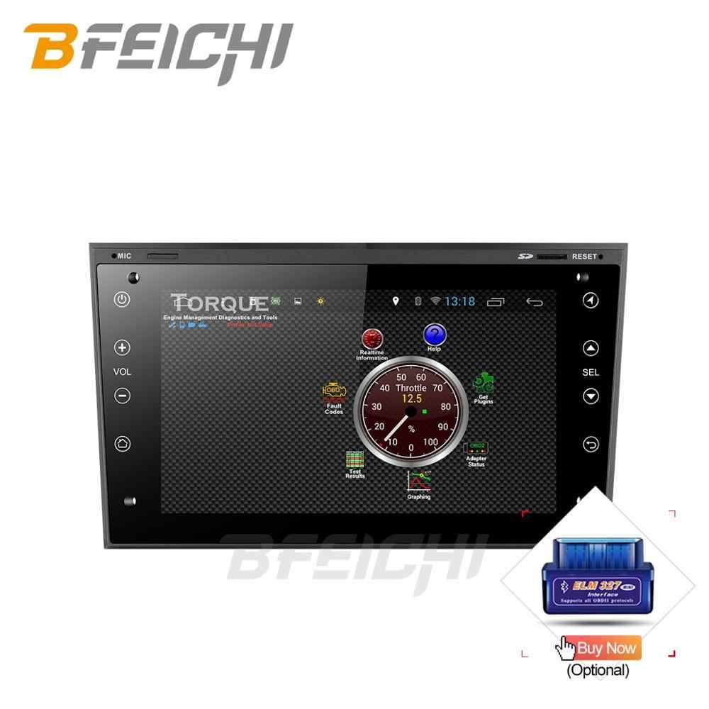 アンドロイド 9.0 車の dvd オペル Vauxhall Meriva でベクトラアンタラ Zafira Corsa Agila でオクタ · コア GPS ラジオビデオプレーヤーナビゲーション