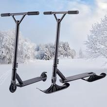 Multifunctional Ski Sleigh Accessories Children's Dual-use Ski Two-in-one Scooter Two Wheels Snow Scooter Ski Board Kid 2020 New