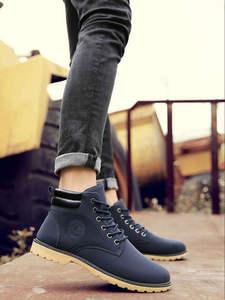 Men's Boots Work-Shoes Waterproof Winter Fashion Plush No Ankle Z6 Autumn Male Warmest