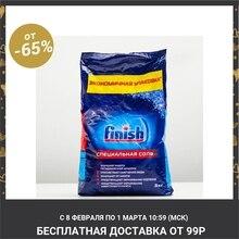 Соль для посудомоечных машин Finish, 3 кг 4165150