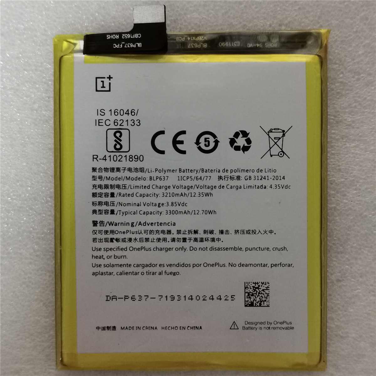 Original Replacement <font><b>Battery</b></font> For <font><b>OnePlus</b></font> 5 <font><b>5T</b></font> 3 3T 2 1 1+ BLP571 BLP597 BLP613 BLP633 BLP637 Retail Package Cell Phone <font><b>Battery</b></font> image