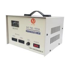 SVC(TND) single phase ac voltage stabilizer 1.5kva voltage stabilizer thyristor suntek tt 15000 nn va undervoltage ac stabilizer power stab stabilizer with thyristor amplifier
