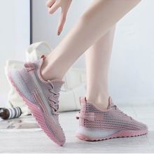 цены Summer Casual Shoes Women Breathable Sneakers Outdoor Mesh Flat Shoes Trainers Woman Vulcanized Shoes Female Zapatillas Mujer