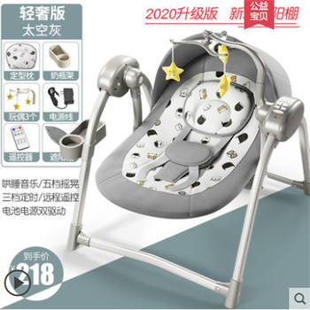 Baby electric rocking chair baby cradle coax baby artifact coax sleeping chair with baby appease rocking chair shaker baby rocking chair bb electric rocking chairs shaker can lie flat cradle to appease the rocking chair to coax sleep swing
