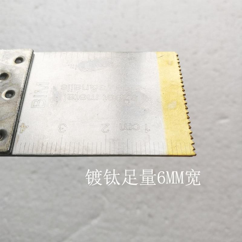 titano danga, svyruojantis įrankio peiliukas, skaidrus valdovas, - Ašmenys pjūklams - Nuotrauka 5