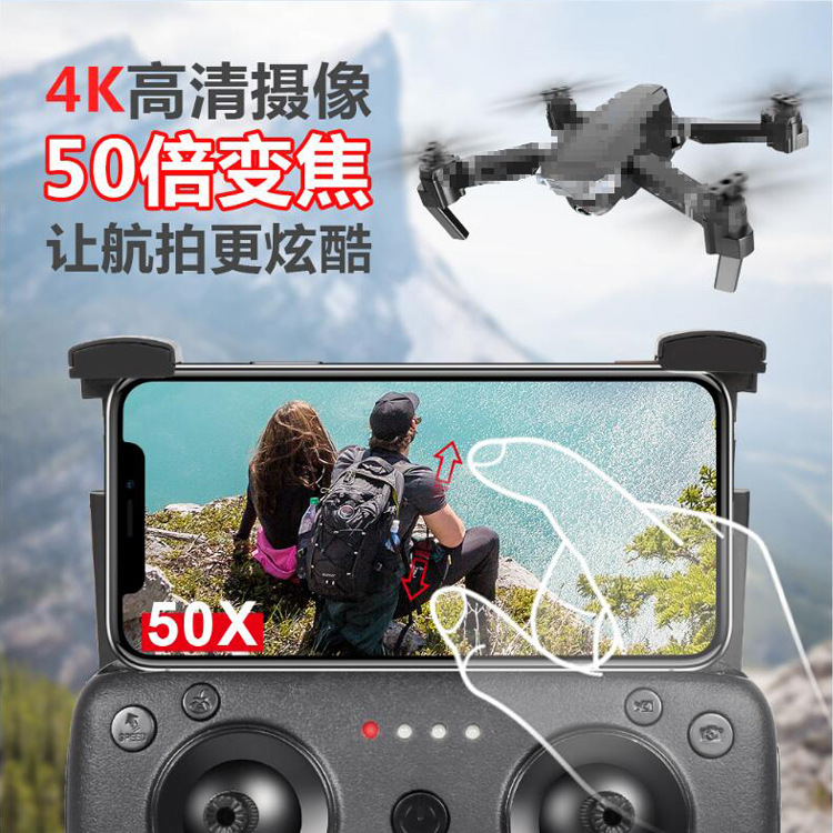 Sg901 4K Profession Aerial Photography Folding Unmanned Aerial Vehicle Long Life Optical Flow Double Camera Aerial Photography Q