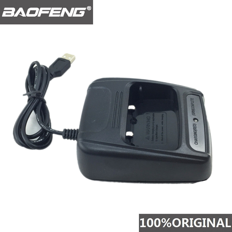 Original 888s USB  Charger Two Way Radio Walkie Talkie BAOFENG BF-888s 888 Accessories Li-ion Battery Desktop Charger