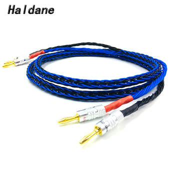 Haldane One pair 8 Cores  HIFI Speaker Cable With Nakamichi 2 Banana to 2 Banana Plug 7N Single Crystal Copper Speaker Wire