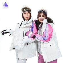 Женский лыжный костюм брюки сноуборд наборы для спорта на открытом воздухе теплый ветрозащитный водонепроницаемый Быстросохнущий дышащий зимний женский Лыжная куртка