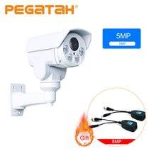 1080 P/5MP 10X optik Zoom 5 50mm otomatik odak AHD PTZ kamera 50M IR su geçirmez RS485 UTC güvenlik Bullet güvenlik kamerası