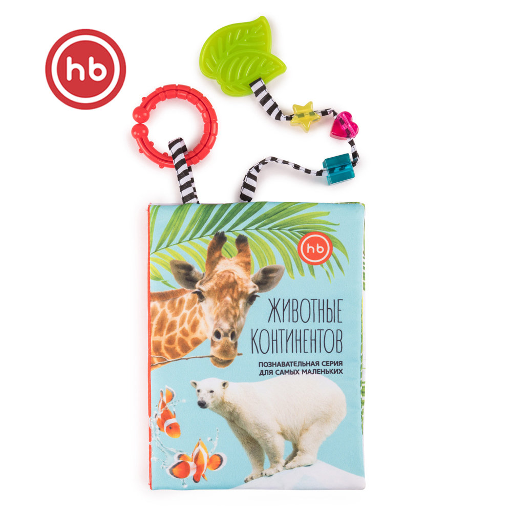 Biology Happy Baby 330642 educational toys game for boys and girls animals biology toy book image