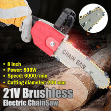 21V Brushless Chainsaw Mini Electric Cordless Wood Cutters Garden Logging Power Tools Wood Tools Rechargeable For Makita Battery