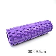 30x9,5 см йоги тренажерного зала Фитнес Поролоновый валик для пилатеса йоги Упражнение назад массажный ролик для мышц Фитнес оборудование род...