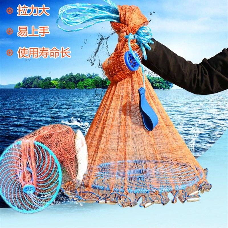 Fourth Generation Frisbee-Net Casting Fishnet Cast Net Hand Sprinkle Seine Fishnet Fishing Yi Pao Network Net Spin