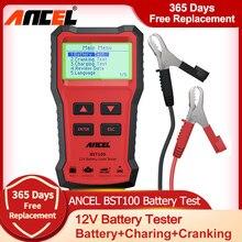 ANCEL BST100 Tester akumulatora samochodowego analizator ładowarki 12V 2000CCA napięcie akumulatora Tester akumulatora samochodowego ładowanie Cricut obciążenia narzędzia