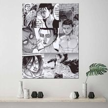 Eren Jeager Kyojin Yeager Titan Shingeki SNK Manga nie atak na tytana Home Decor plakat ścienny Canvans plakat malarstwo