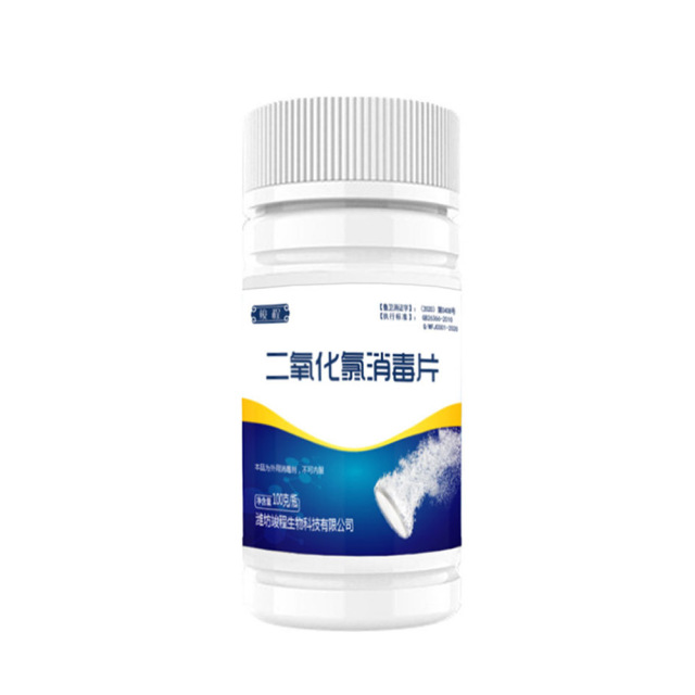 100g Whitening Spray dioxide 84 Swimming pool Multifunctional disinfection Effervescent tablet Easy use