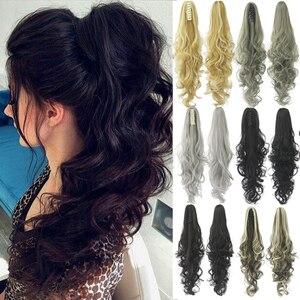 Женские Длинные Синтетические накладные волосы Gres, волнистые когти хвостиков, конские хвосты, накладные волосы из высокотемпературного во...