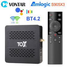 Ugoos tox1 android 9.0 caixa de tv smart tv caixa 4gb ram 32gb amlogic s905x3 dupla wifi 1000m 4k media player suporte dolby atmos áudio