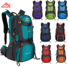 лучшая цена 40L 50L 60L Outdoor Backpack Sports Bags Travel Rucksacks Hiking Camping Bag Backpacks Waterproof Rucksack 1064WQ