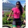 Xama mulher profissão triathlon terno roupas ciclismo skinsuits oupa de ciclismo macacão das mulheres kits triatlon verão conjunto feminino ciclismo macacao ciclismo feminino kafitt roupas com frete gratis 13