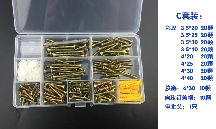 Free Shipping 191 Pcs Self Tapping Screw Set Self Tapping Screw Cross Home Improvement Wood Screw DIY Screw Box M3.5M4