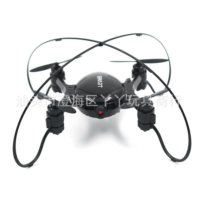 2.4g Fpv WiFi Remote Control Drone RC Quadcopter Toy Fy603