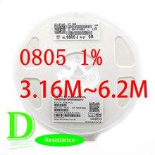 100 séries 0805 m-1% m todos os resistores RC0805FR-07 m 3.16m 6.2m 3.3m 3.6m 3.9m 4.3m 4.7m 5.1m 5.6m 6.2m m m m m