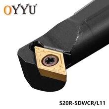 OYYU 20 мм S20R SDWCR S20R-SDWCR11 S20R-SDWCL11 держатель внутреннего токарного инструмента SDWCL токарные инструменты сверлильный станок с ЧПУ аксессуары