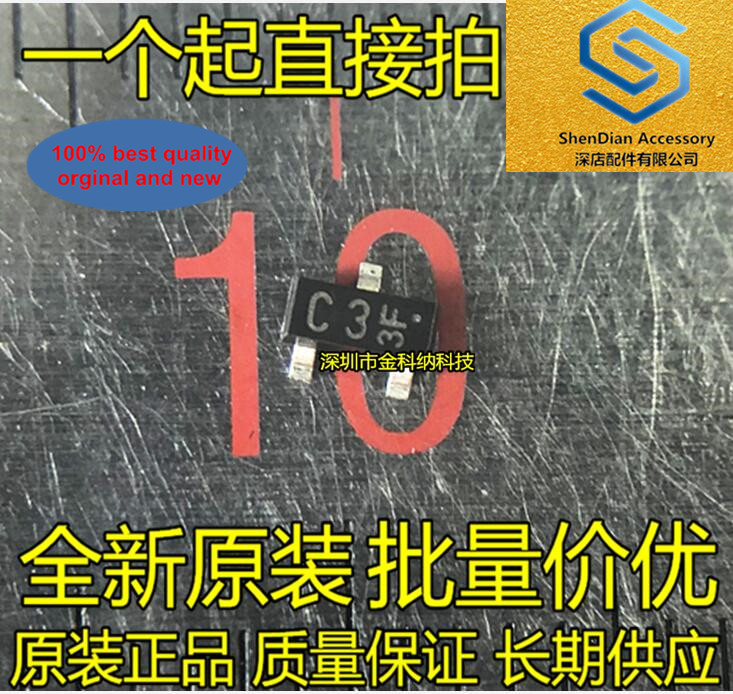 50pcs 100% Orignal New KDS226-RTK Silkscreen C3 SOT23-3 Fast Double Switching Diode In Stock