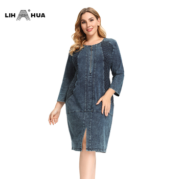 LIH HUA Women's Plus Size Denim Dress High Flexibility Slim Fit Dress Casual Knitted Denim Dress Fish Scale Denim