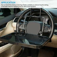 2021 nowy wielofunkcyjny samochód biurko na laptopa przenośny do samochodu kierownica biurko praktyczna taca samochodowa do jedzenia pracy studyjnej tanie tanio CN (pochodzenie) 35cm 810g Multipurpose 23cm Car steering wheel desk