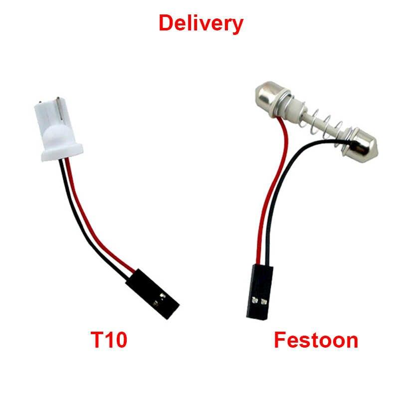 높은 품질 자동차 인테리어 돔 독서 조명 T10 W5w Festoon BA9S 어댑터 Led COB 화이트 패널 램프 자동지도 트렁크 라이트 12V