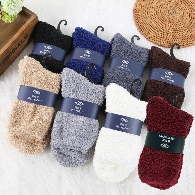 Новые удобные очень удобные кашемировые носки, 1 пара, мужские и женские зимние теплые домашние Пушистые Носки для сна