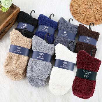 NEW 1 Pair Comfortable Extremely Cozy Pure Cashmere Socks Men Women Winter Warm Sleep Bed Floor Home Fluffy Hot Sale - discount item  36% OFF Men's Socks