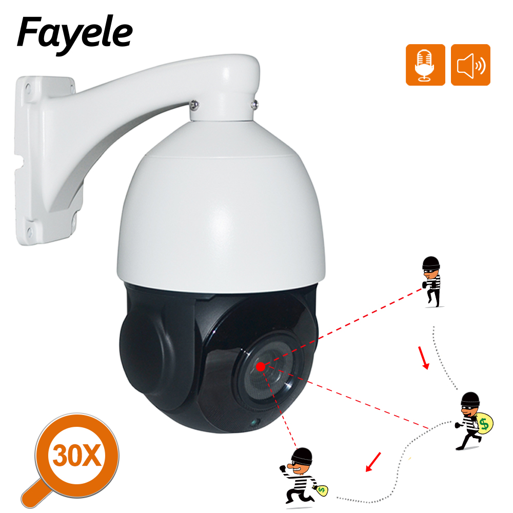 IP66 Outdoor CCTV 2MP Auto Tracking PTZ Camera Person Detect Humanoid Recognition H.265 IP Camera IR Auto Tracker 30X ZOOM ONVIF