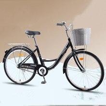 Bicicleta de carretera de 20 pulgadas de viaje viajero Vintage Retro Luz para adulto estudiante bicicleta adultos estudiantes hombres y mujeres