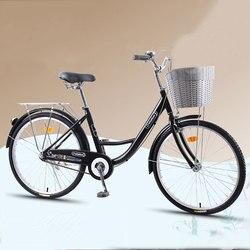 Rower szosowy 20 cali podróży podmiejskich rocznika Retro dorosłych światła studentów rowerów dorosłych studentów mężczyzn i kobiet