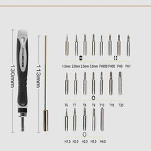 22 in 1 screwdriver set magnetic bit multifunctional woodworking drilling tool kit electronic equipment hand tools