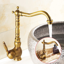 Bathroom Sink Faucet Antique Bronze 360 Degree Turn Basin Faucet Water Tap Single Handle Cold and Hot Water все цены