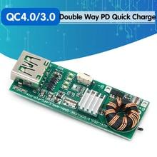 QC4.0 QC3.0 dwukierunkowe PD powerbank do telefonu szybkie ładowanie 3.7V do 5V 9V 4.5A 18W type c ładowarka USB do ładowania obwodu drukowanego