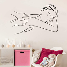 Girl Massage Wall Decal Relaxation Spa Beauty Salon Relax Sticker Shop Decoration Window Glass Mural Art LW572