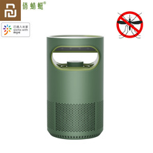 Youpin Led Muggen Verdrijver Repeller Mug Killer Fysieke Elektrische Shock Bug Insect Zapper Pest Val Werken Met Mijia App