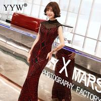 Red Party Cheongsam Retro Evening Dresses Women Sexy Sequins Marriage Gowns Chinese Style Wedding Qipao Fashion Ladies Vestidos