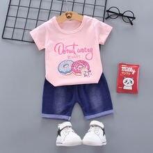 Комплект одежды для новорожденных девочек летняя футболка и