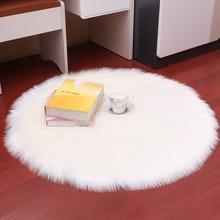Alfombra de piel de oveja Artificial suave Alfombra de lana Artificial alfombras peludas cálidas asiento alfombras de área de piel alfombra de dormitorio Circular de múltiples tamaños