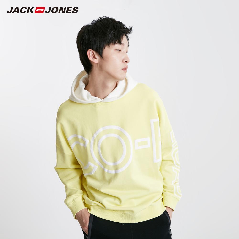 JackJones Men's Loose Fit Oversized Letter Print Long-sleeved Sweatshirt Streetwear  219133513